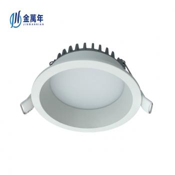 Anti-Glare SMD Down Light